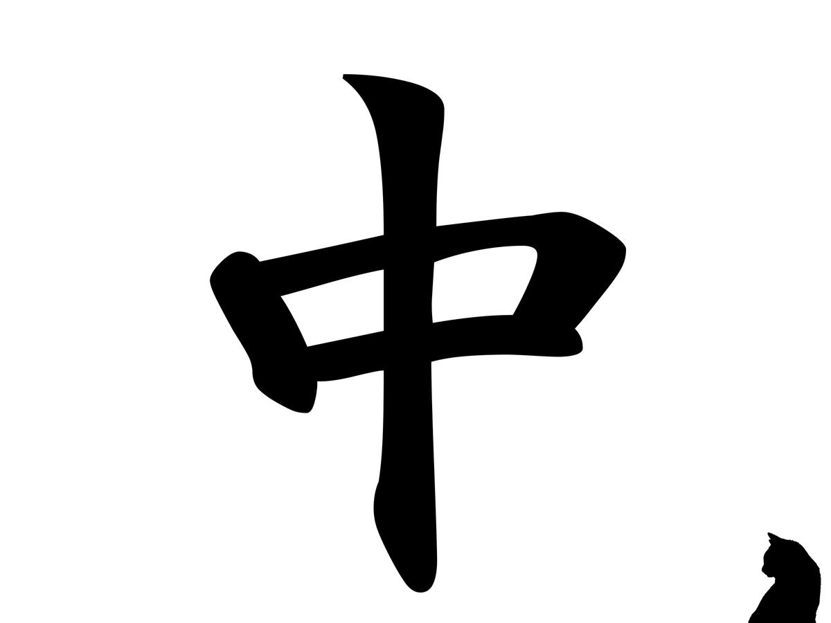f:id:nao-yamamoto:20200207123153p:plain