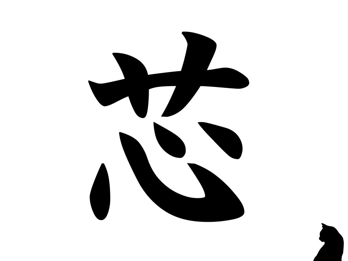 f:id:nao-yamamoto:20200208110941p:plain