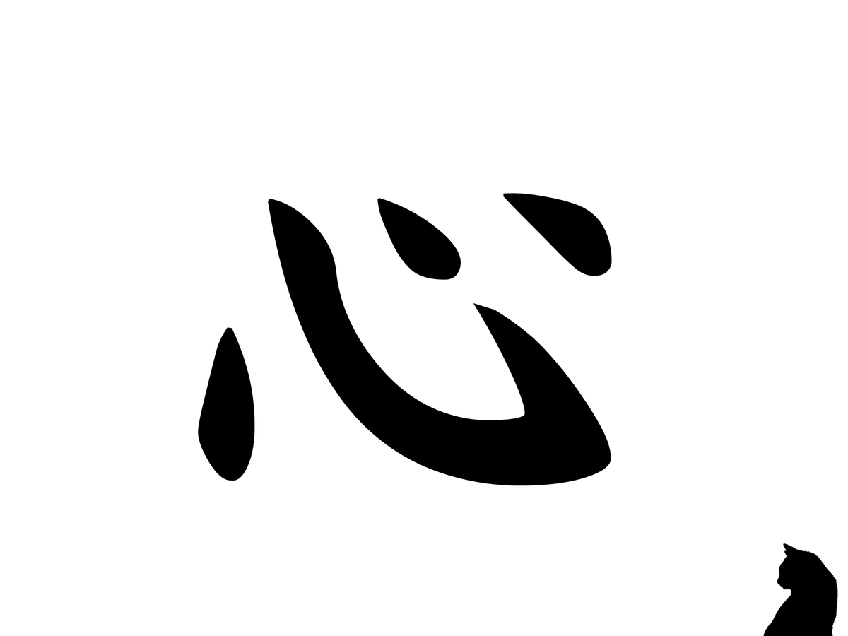 f:id:nao-yamamoto:20200211125514p:plain