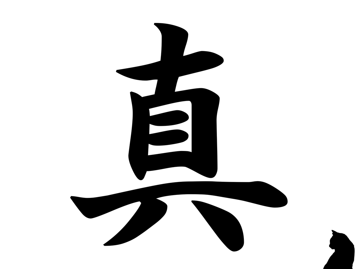 f:id:nao-yamamoto:20200214091606p:plain