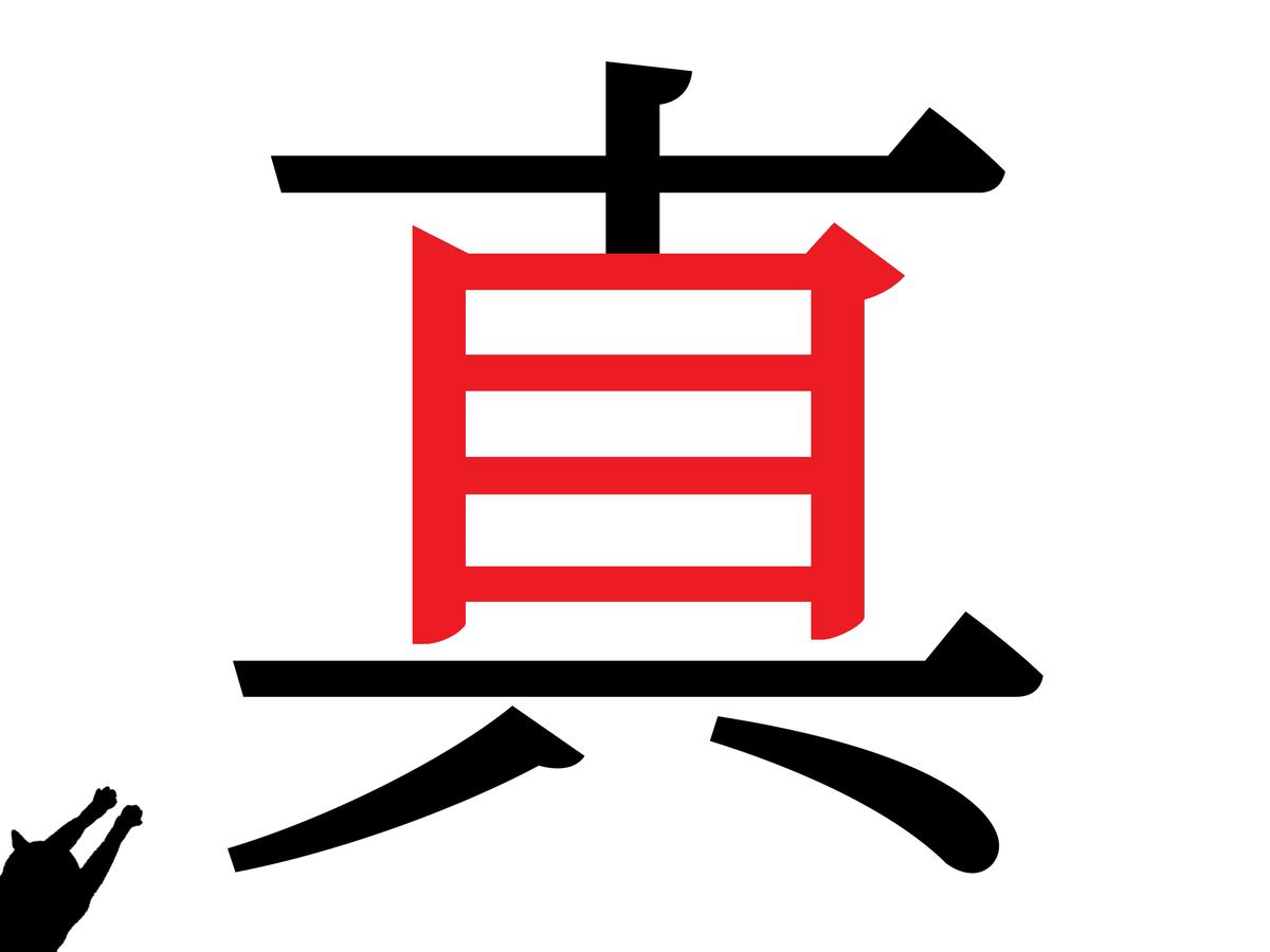 f:id:nao-yamamoto:20200214092246p:plain