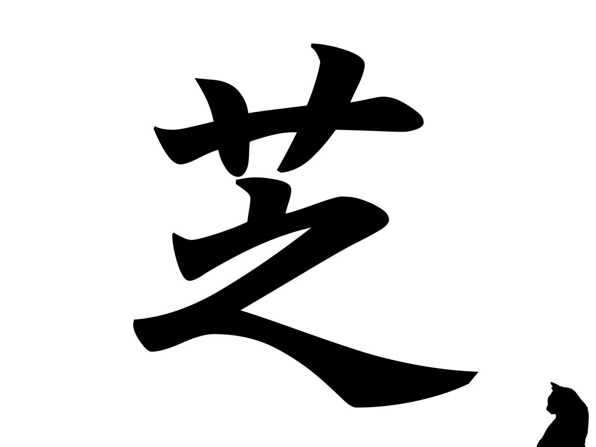 f:id:nao-yamamoto:20200218094605p:plain