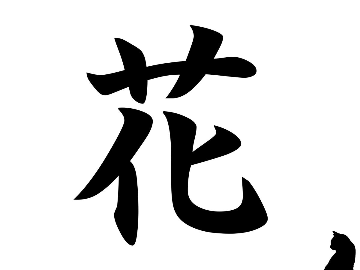 f:id:nao-yamamoto:20200219090959p:plain