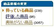 20080814155724