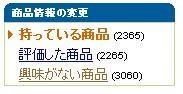 20080820194533