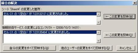 20081003143846