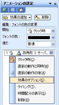 20110120120536