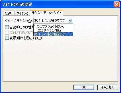 20110120120537