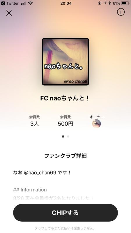 f:id:nao69net:20181117105007p:plain
