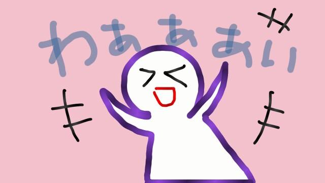 f:id:nao_2205:20170105101808j:image