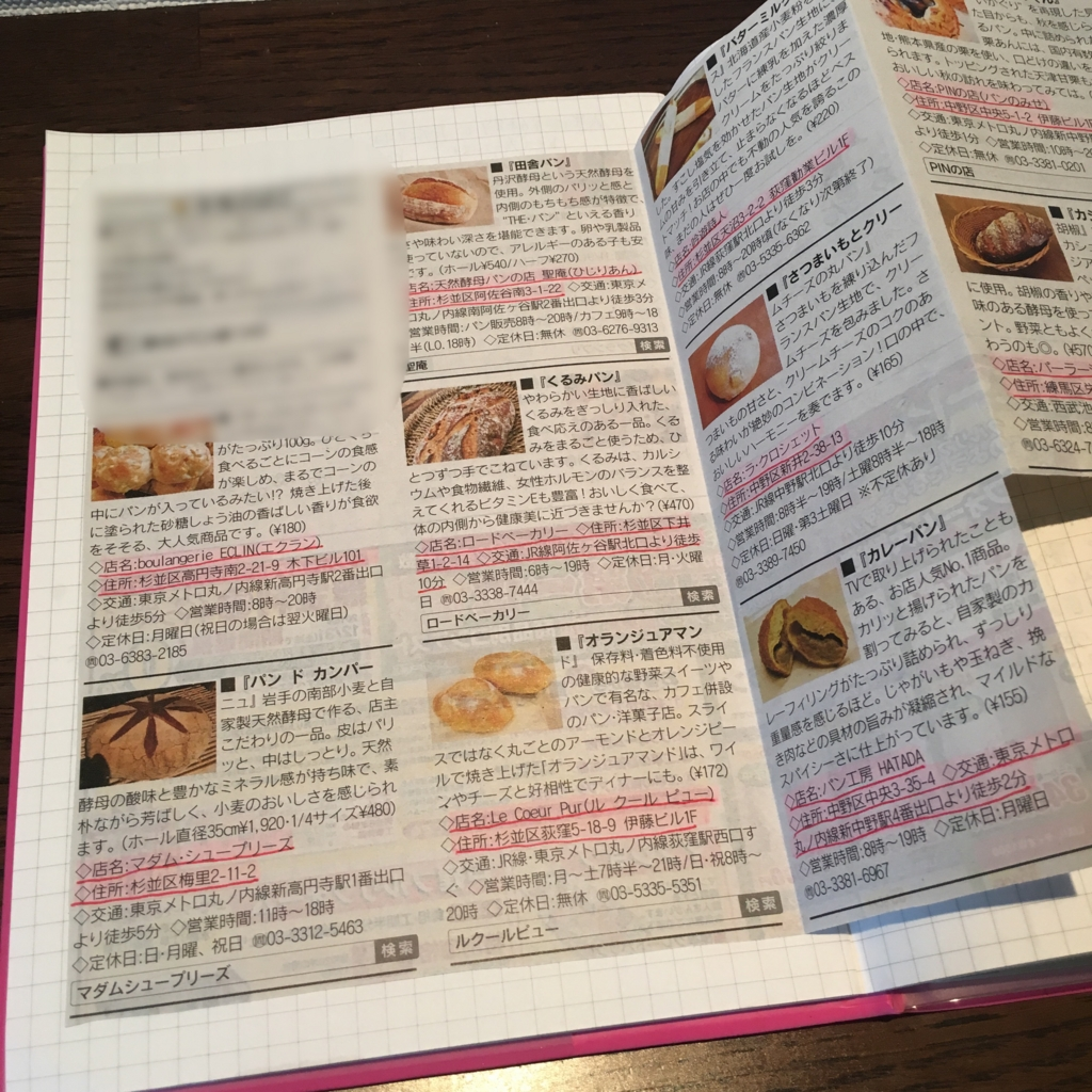 f:id:nao_blog:20170122205035j:plain