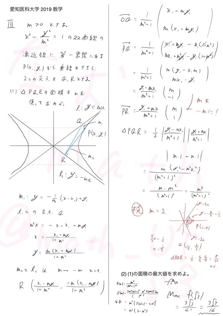 f:id:nao_math_UT:20190124082022j:plain