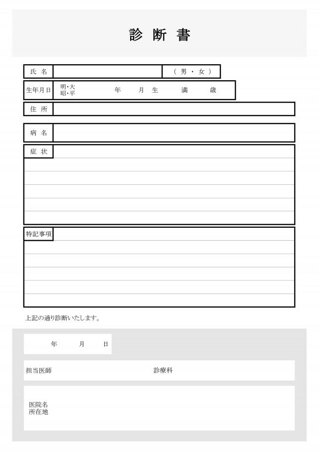 f:id:nao_mizutama:20171124085600j:plain