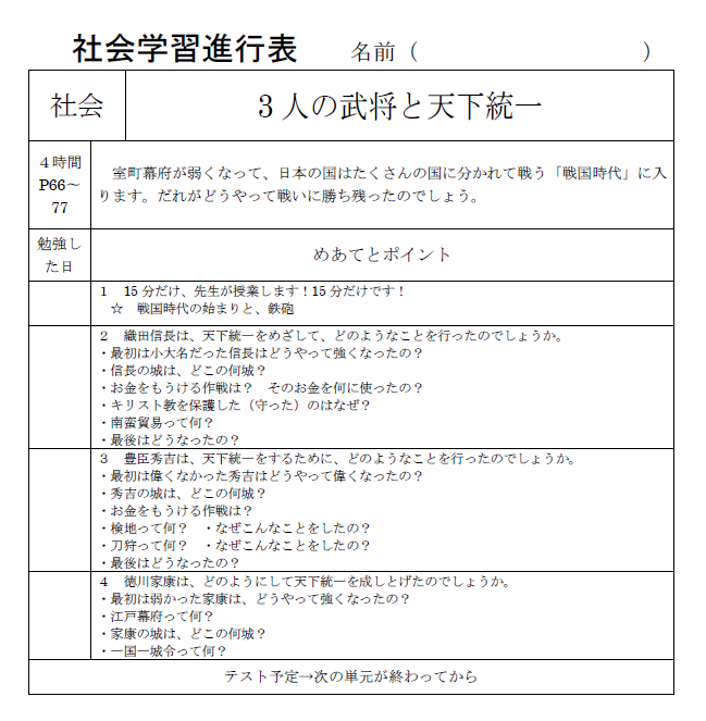 f:id:nao_taka:20160715130551p:plain