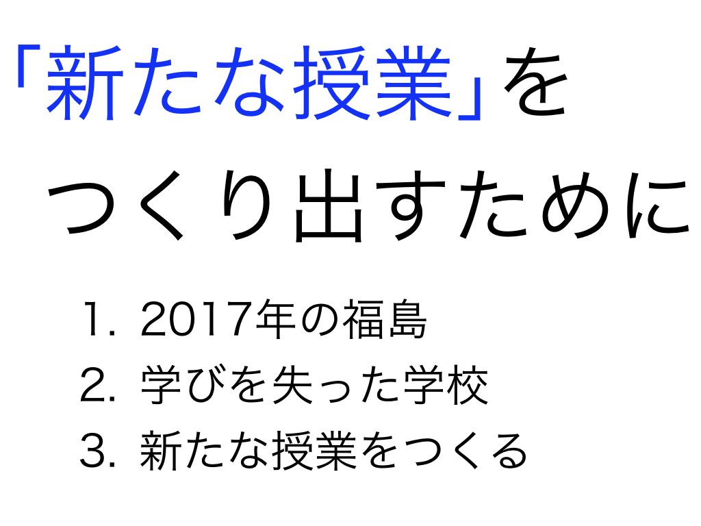 f:id:nao_taka:20170624224508j:plain