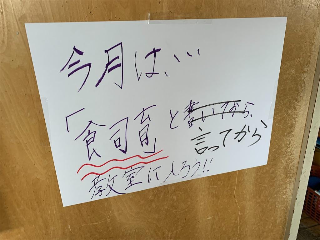 f:id:nao_taka:20190527220527j:image
