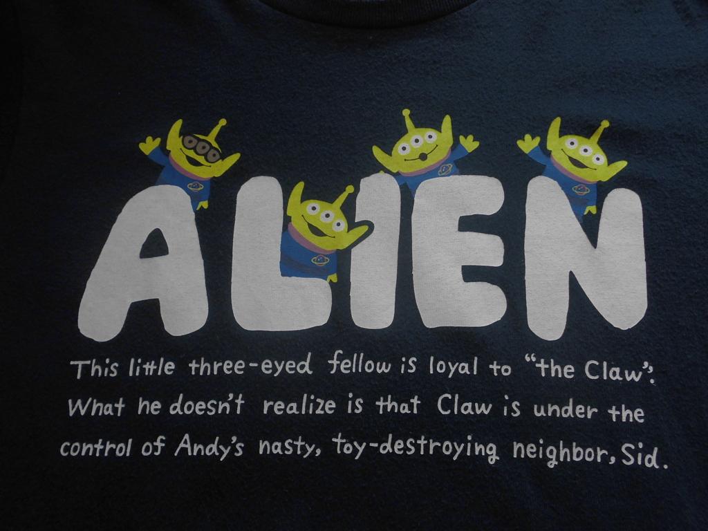 リトルグリーンメングッズ Ut Alien リトルグリーンメンとの日常