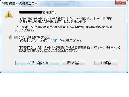 f:id:naoe:20080122213300j:image