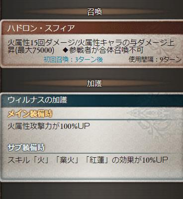 f:id:naoe1234:20210501030435p:plain