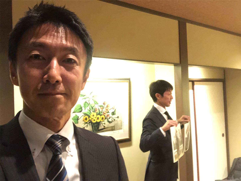 f:id:naohidefukuhara:20191205144835j:image