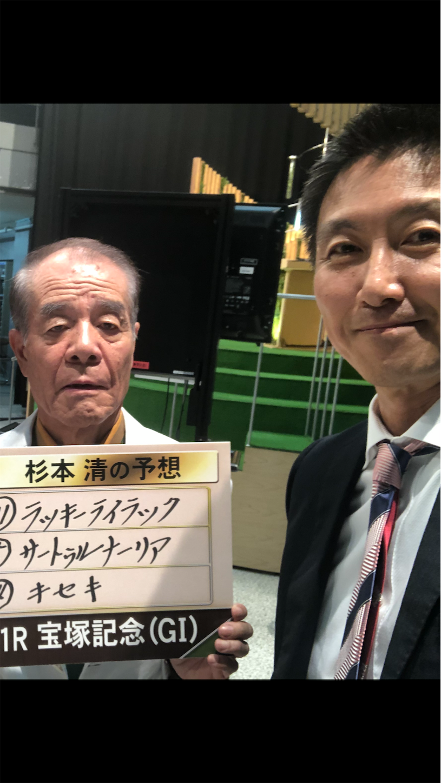 f:id:naohidefukuhara:20200629081622p:image