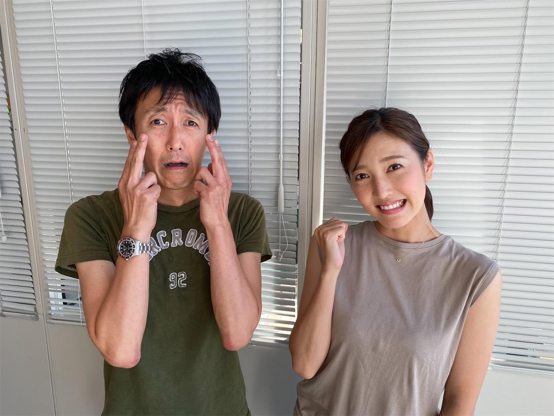 f:id:naohidefukuhara:20210718190657j:image