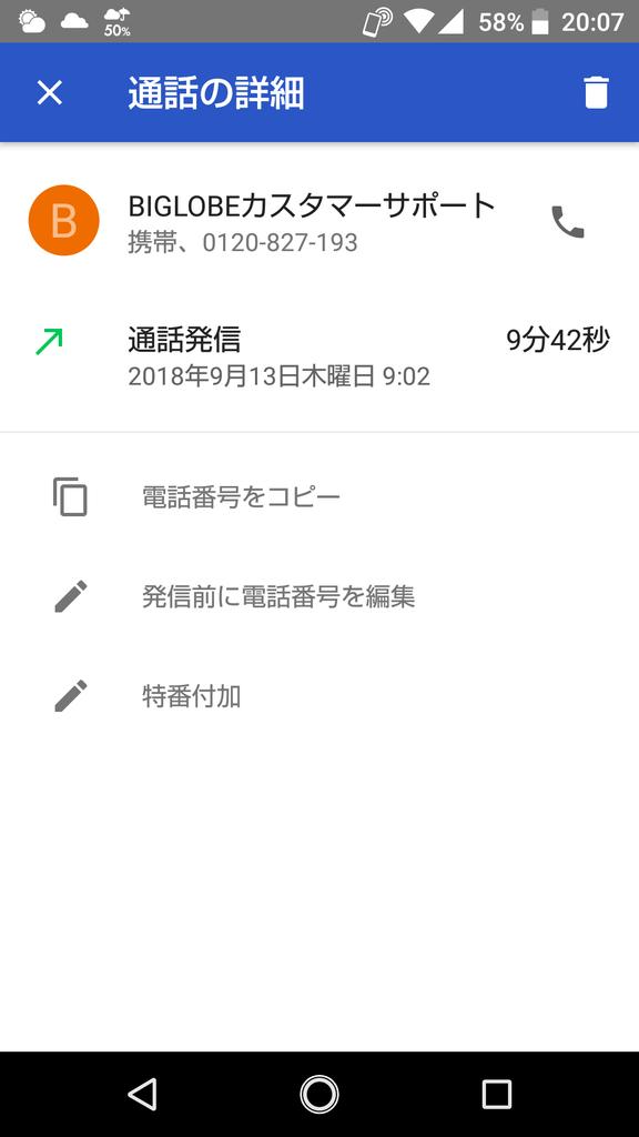 f:id:naohiko-blog:20180929201012p:plain