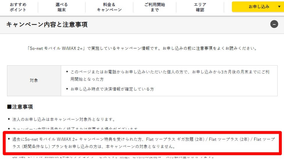 f:id:naohiko-blog:20180929222757j:plain