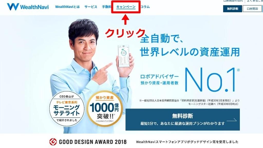 f:id:naohiko-blog:20181020231633j:plain
