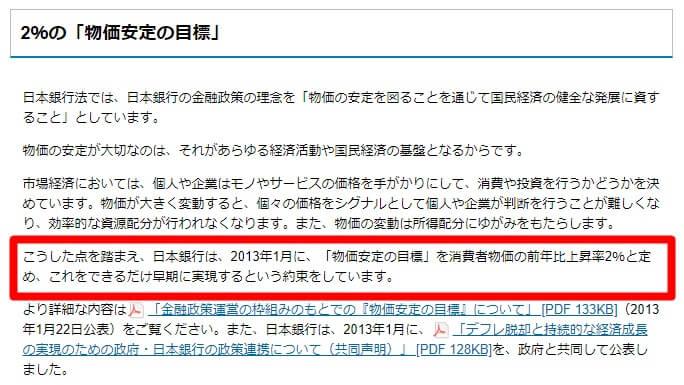 f:id:naohiko-blog:20181021172958j:plain