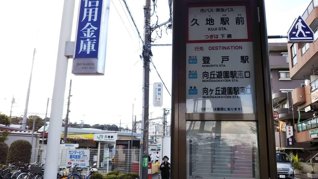 f:id:naohiko-blog:20181118125243j:plain
