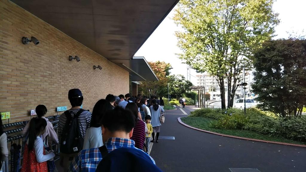 f:id:naohiko-blog:20181118125402j:plain