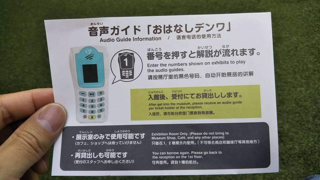 f:id:naohiko-blog:20181118130236j:plain