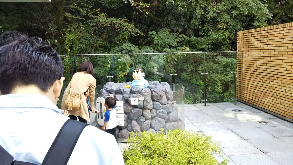 f:id:naohiko-blog:20181118132007j:plain