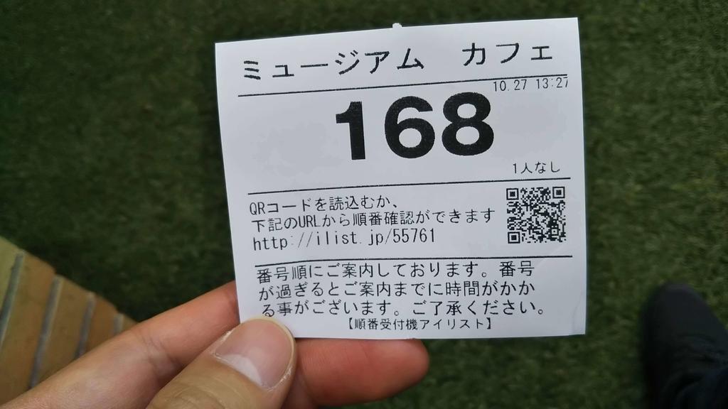 f:id:naohiko-blog:20181118132757j:plain