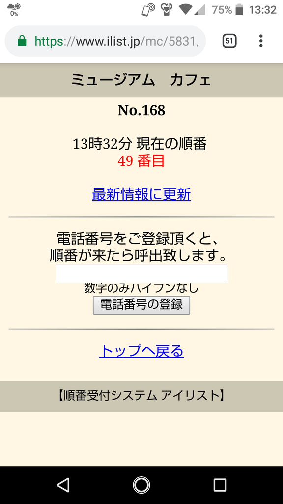 f:id:naohiko-blog:20181118132759p:plain:w300