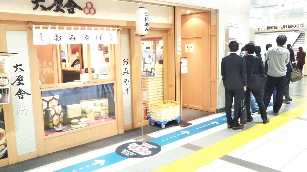 f:id:naohiko-blog:20181124111551j:plain