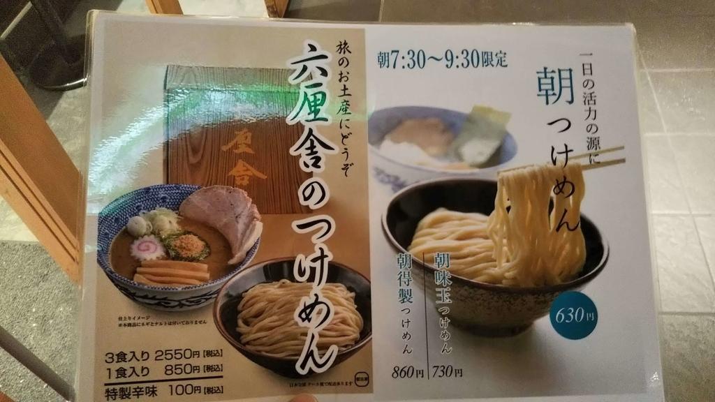 f:id:naohiko-blog:20181124111647j:plain