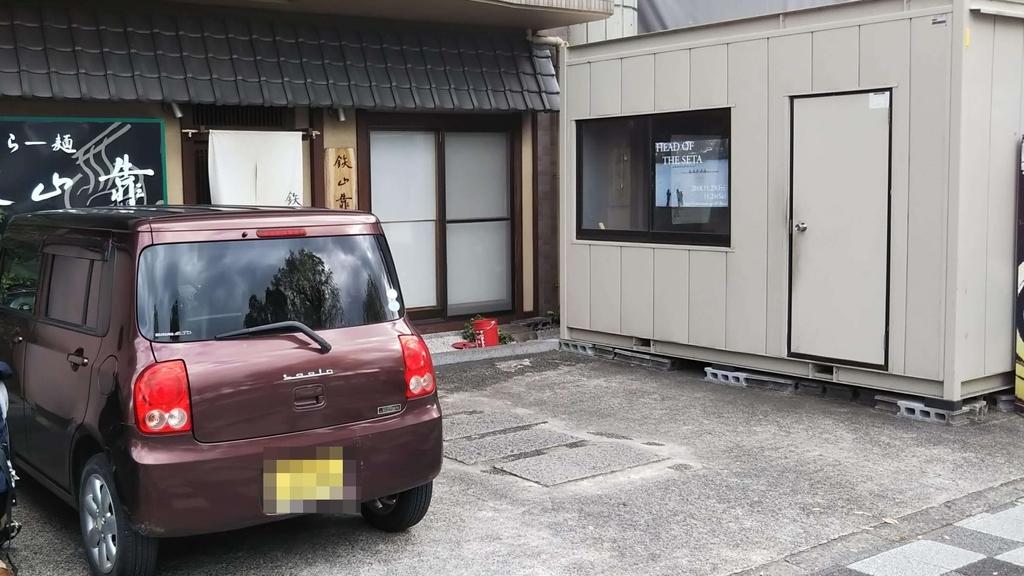 f:id:naohiko-blog:20181202162236j:plain