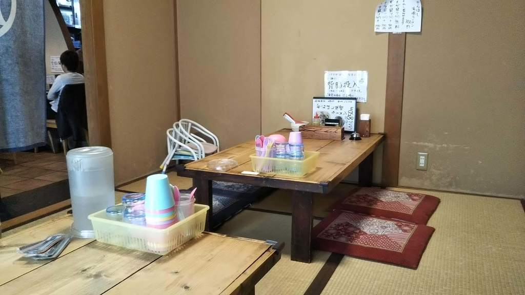 f:id:naohiko-blog:20181202162331j:plain