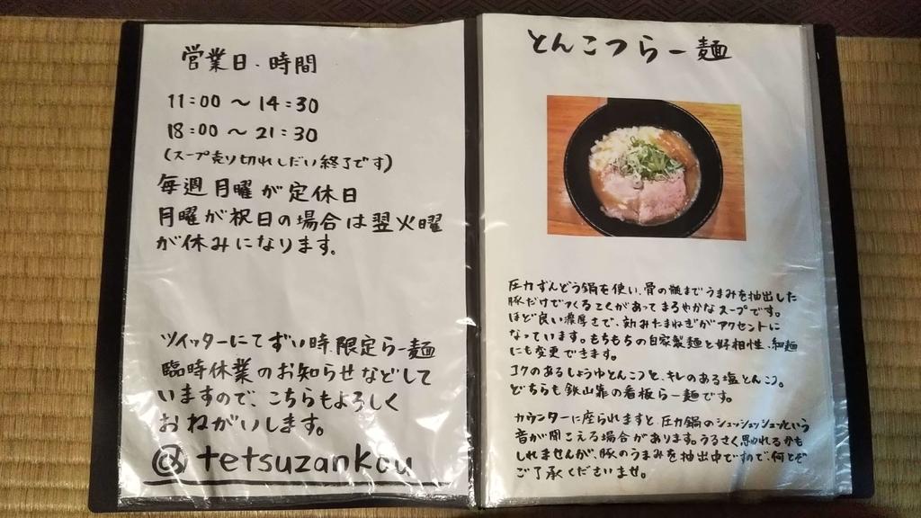 f:id:naohiko-blog:20181202164839j:plain
