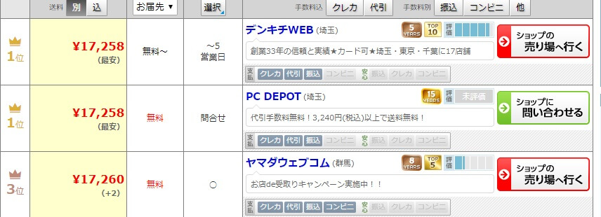 f:id:naohiko-blog:20181213204003j:plain