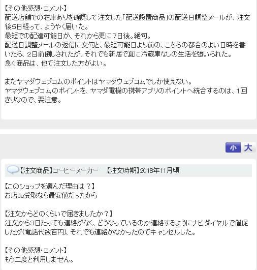 f:id:naohiko-blog:20181213204011j:plain