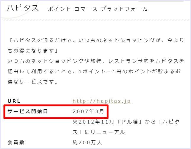 f:id:naohiko-blog:20181217234204j:plain