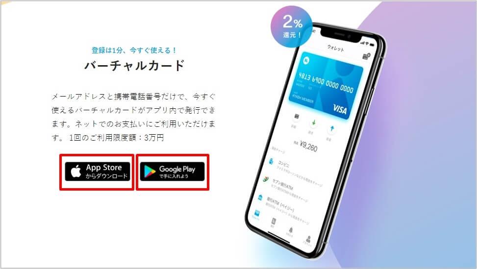 f:id:naohiko-blog:20190303194435j:plain