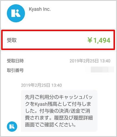 f:id:naohiko-blog:20190305061142j:plain