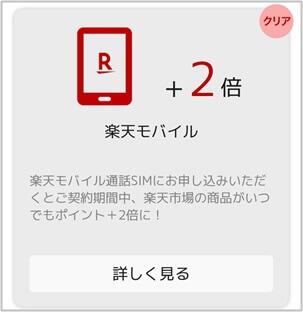 f:id:naohiko-blog:20190501232102j:plain