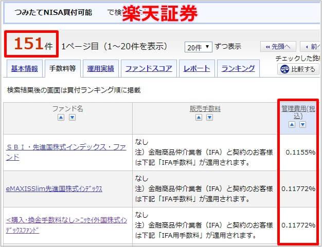 f:id:naohiko-blog:20190519125615j:plain