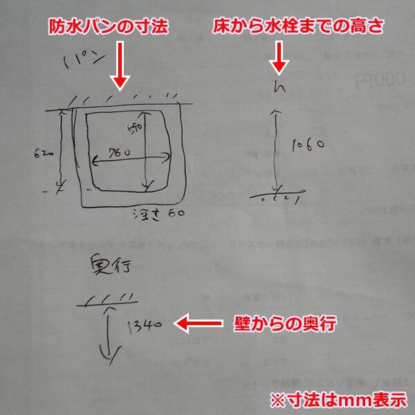 f:id:naohiko-blog:20190702000122j:plain