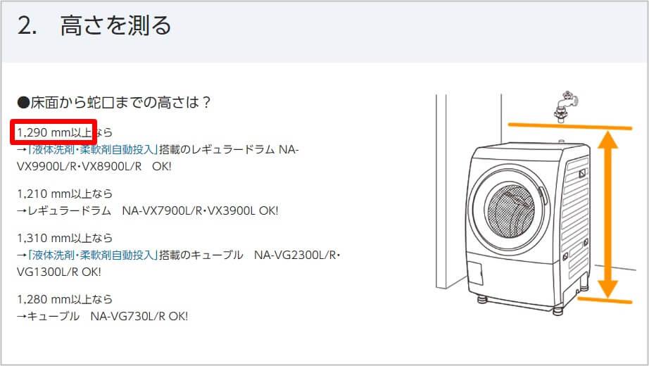 f:id:naohiko-blog:20190702000226j:plain